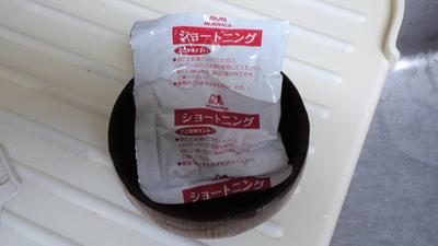 ケーキミックス6