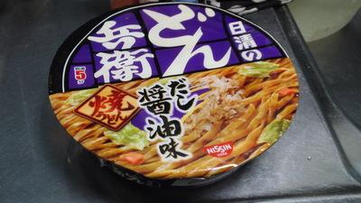 カプ麺焼うどん