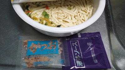 カプ麺焼うどん3