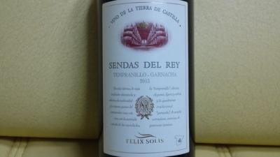 スペインワイン2