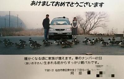 20141230_0000.jpg