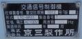 himicitysaiwaichosignal1504-19.jpg