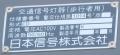 takaokacityshintakaokaekikitaguchisignal1504-8.jpg