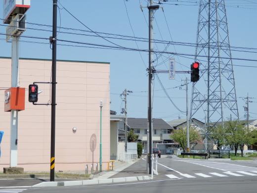 takaokacityshintakaokaekikitaguchisignal1504-9.jpg