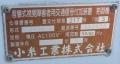toyamacityjinzuhonmachisignal1504-12.jpg