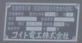 toyamacitytakaramachi1chomesignal1504-10.jpg