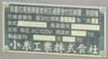 toyamacitytoyamaekimaechuosignal1504-20.jpg