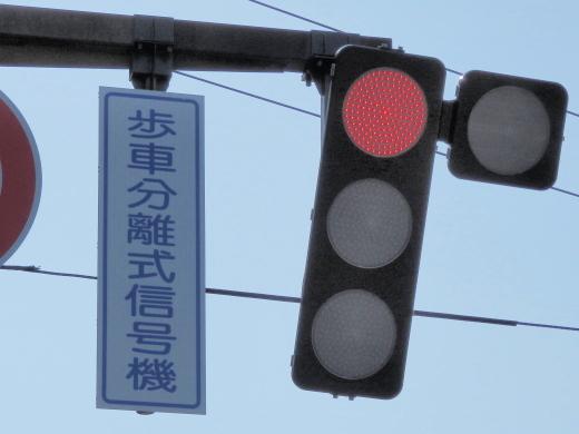 toyamacitytoyamaekimaehigashisignal1504-4.jpg