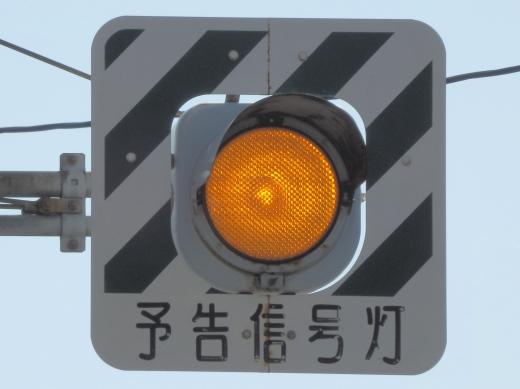 toyamacitytoyamaekimaenishisignal1504-11.jpg