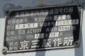 toyamacitytoyamaekimaenishisignal1504-12.jpg
