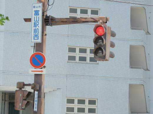 toyamacitytoyamaekimaenishisignal1504-3.jpg