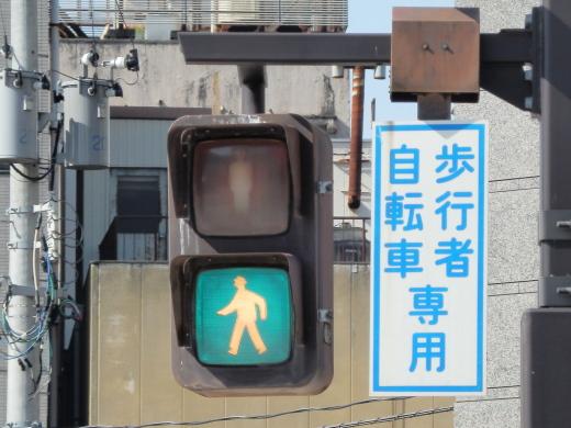toyamacitytoyamaekimaenishisignal1504-4.jpg