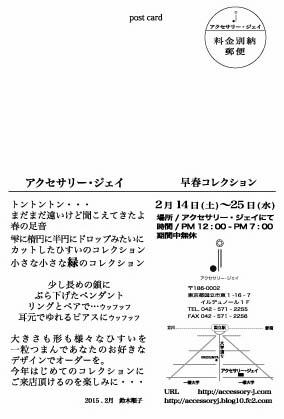 DM2_201502200855078ba.jpg