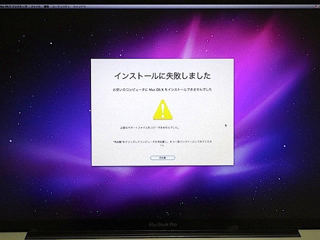 0511Mac2.jpg