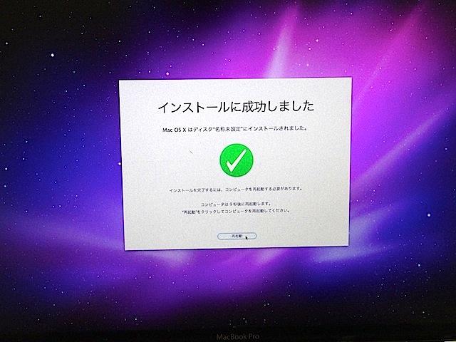 0511Mac7.jpg