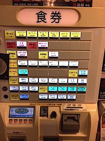 0428松福1