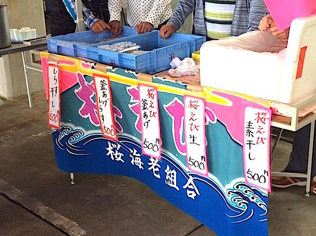 0607大井川丼8
