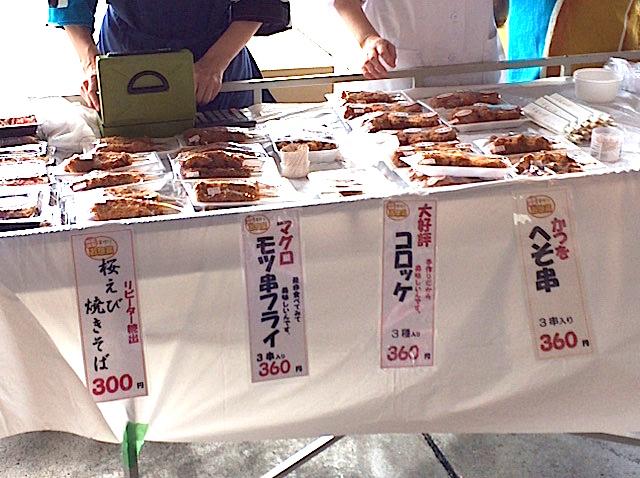 0607大井川丼9