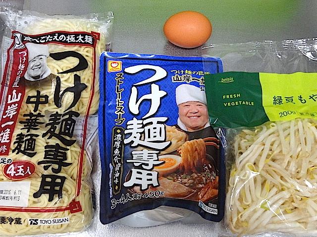 0608つけ麺