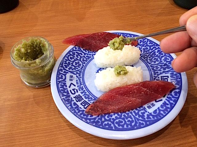 0614くら寿司4