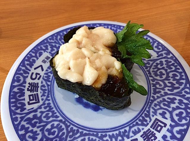 0614くら寿司11