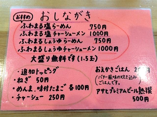 0620お絵かき2