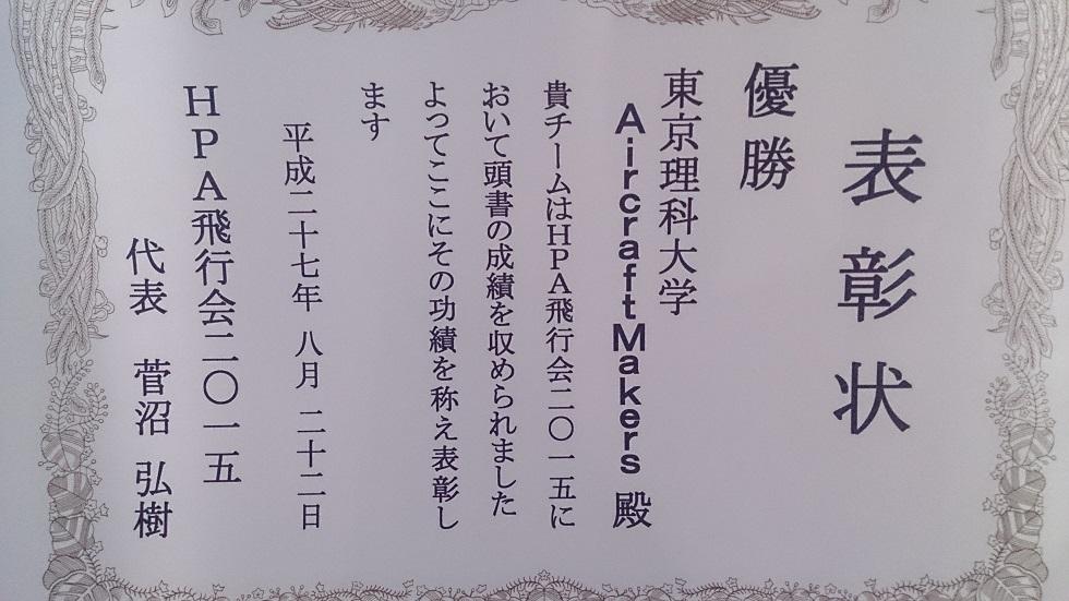 hikoukai2