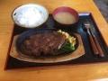 鹿肉ステーキこあじ亭2