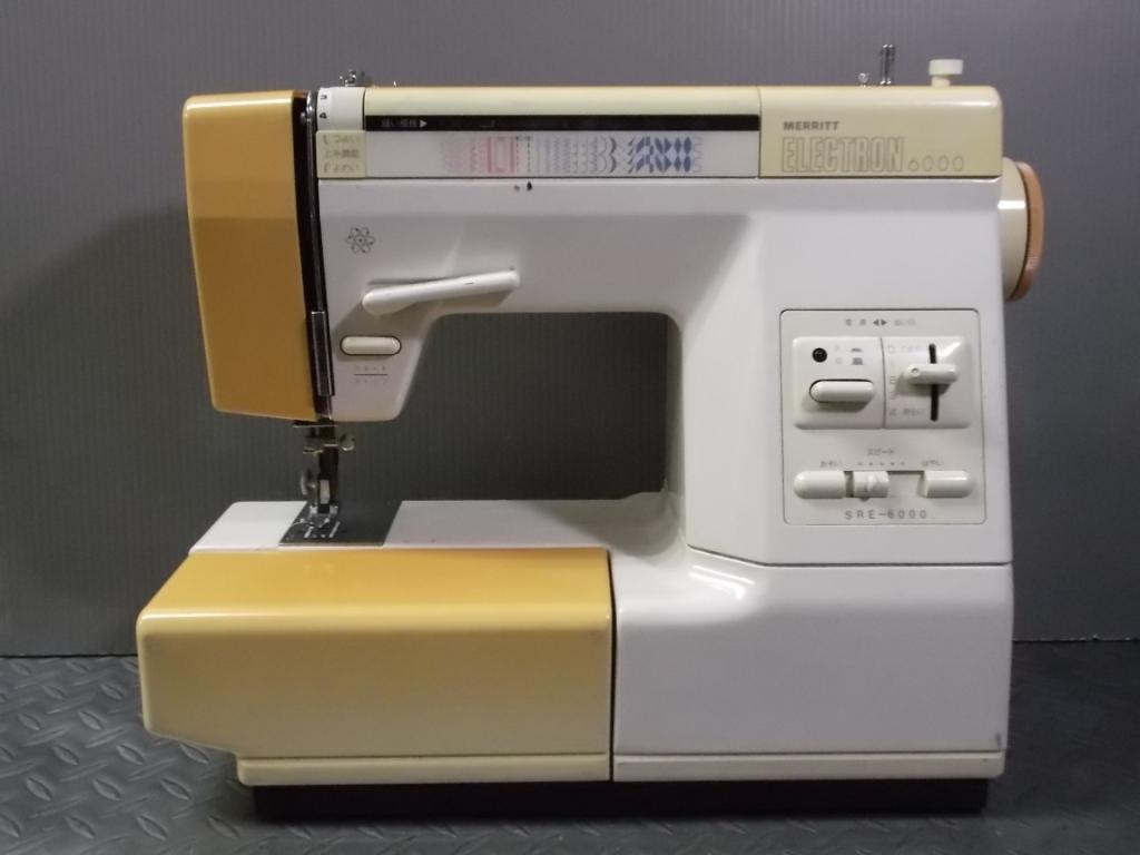 MERRITT ELECTRON 6000-1