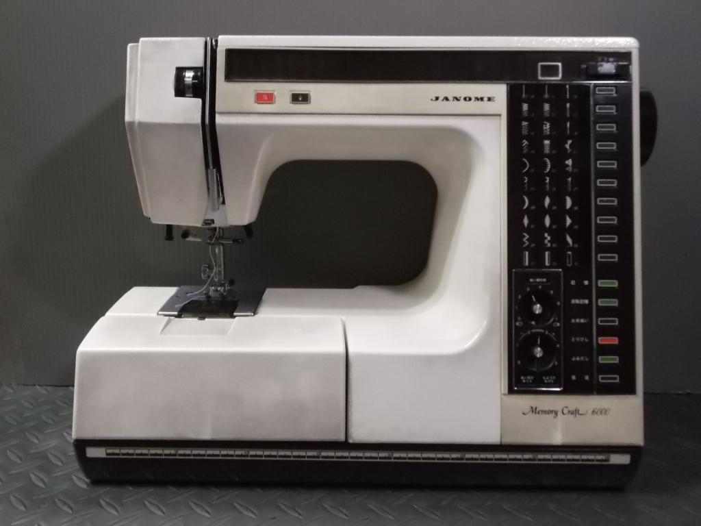 MC 6000-1