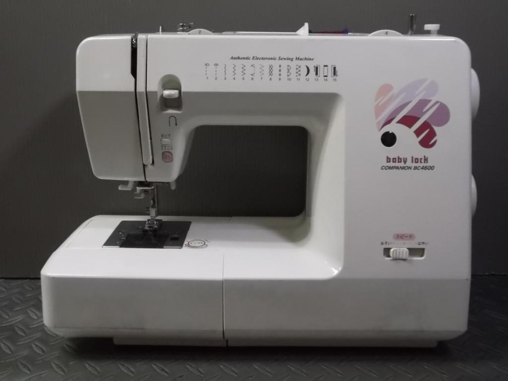 BLC 4600-1