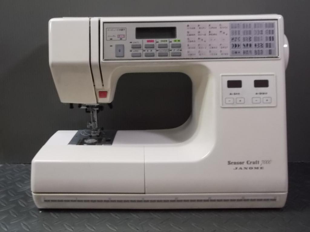 SensorCraft 7000-1