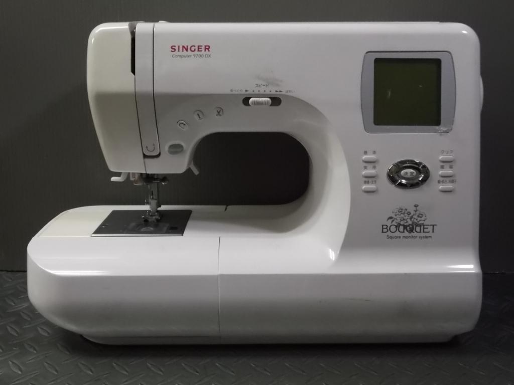 Bouquet 9700DX-1
