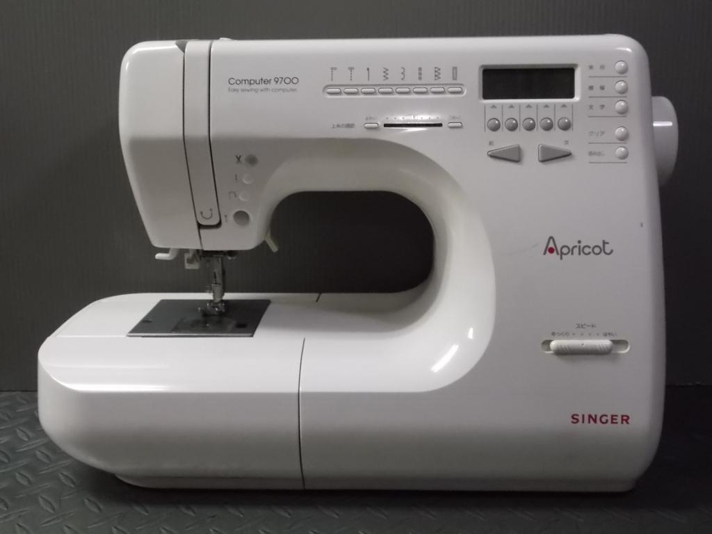 9700 Apricot-1