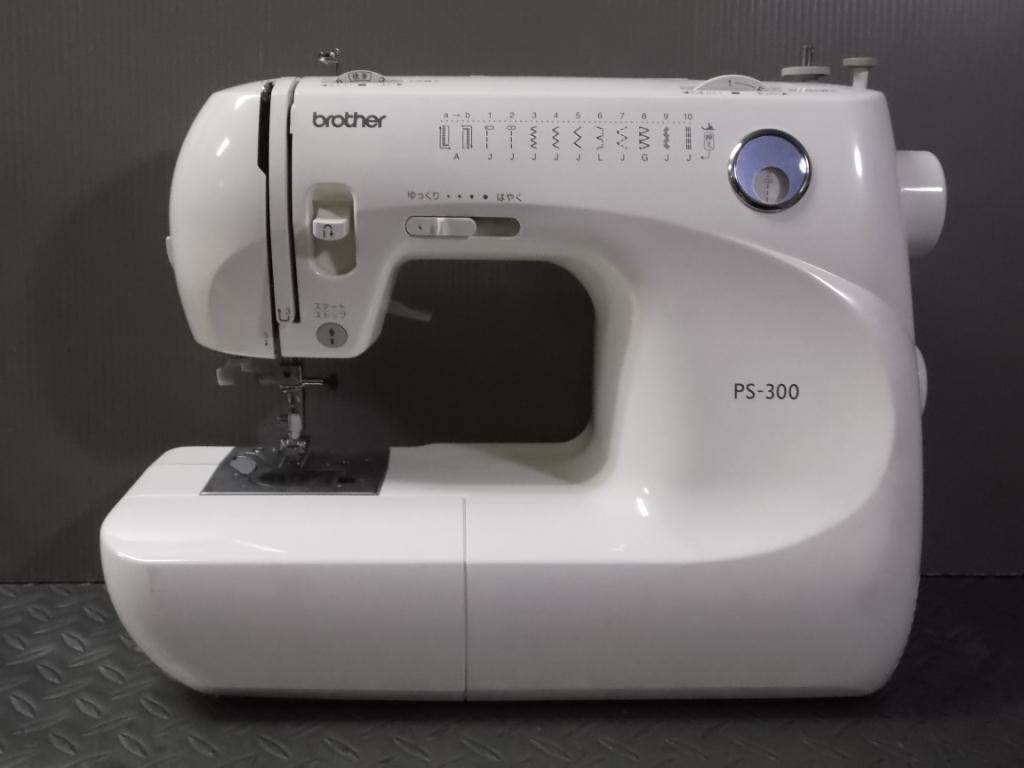 PS 300-1