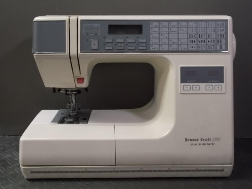 SensorCraft 7300-1