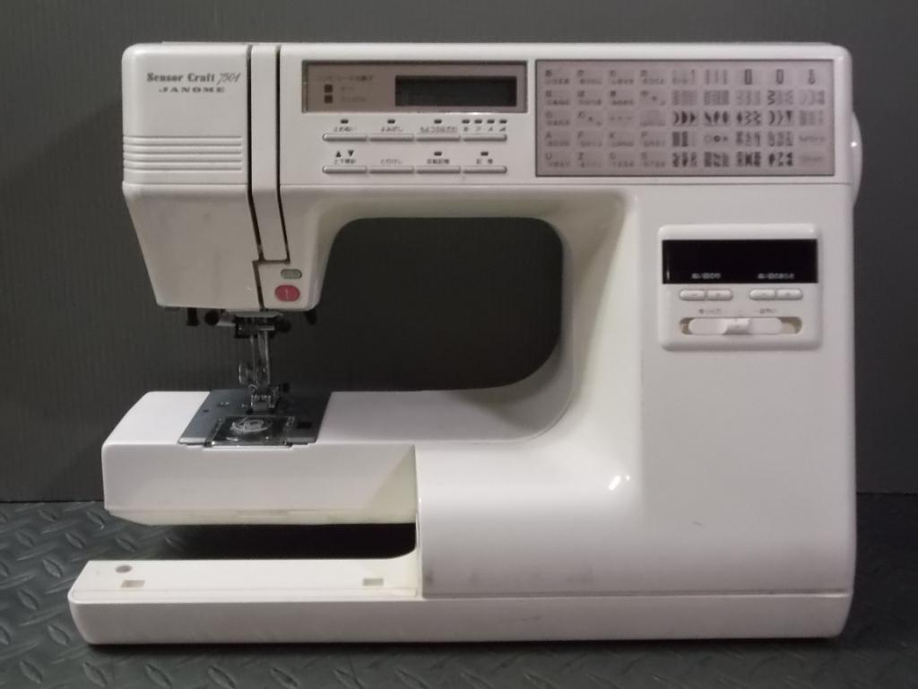 Sensor Craft 7501-1