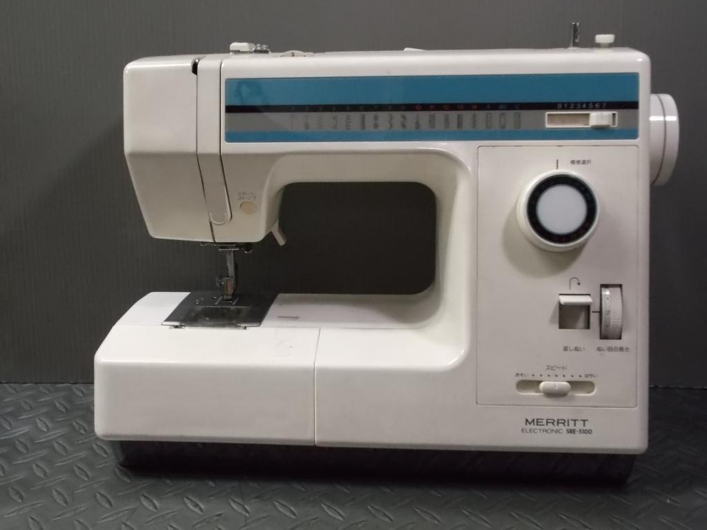 SRE 5100-1