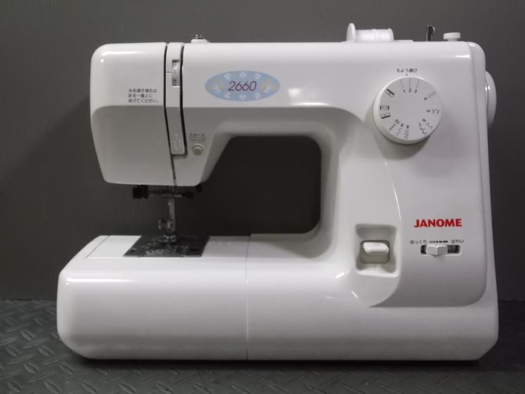 J 2660-1