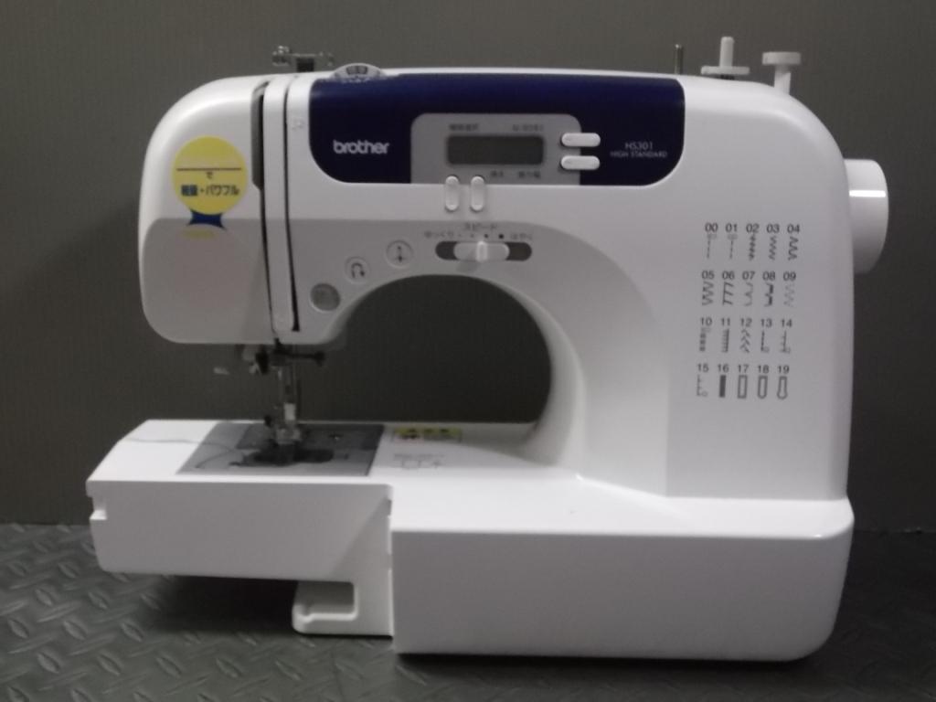 HS-301-1.jpg