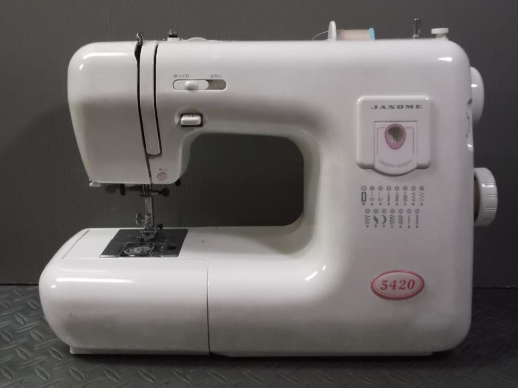 J-5420-1.jpg