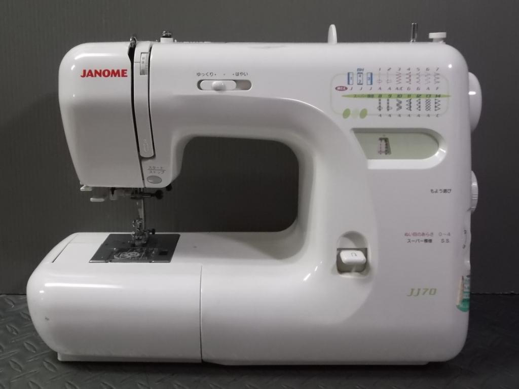 JJ-70-1.jpg