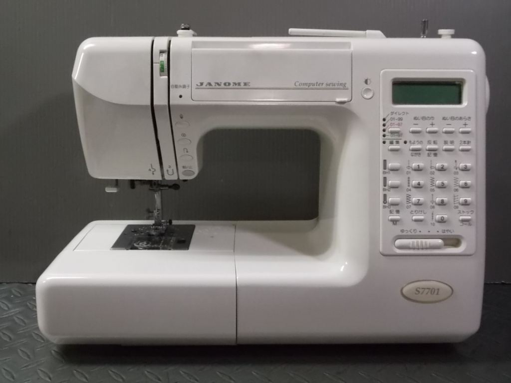 S-7701-1.jpg