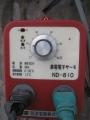 H26.12.18温床線点検(9℃)@IMG_3952