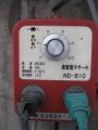 H26.12.18温床線点検(10℃)@IMG_3954