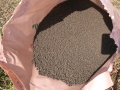 H27.2.5土壌改良剤の様子@IMG_4239