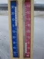 H27.3.2ハウス内最低・最高気温@IMG_4354