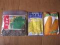 H27.3.11エゴマ・トウモロコシ種袋@IMG_4382