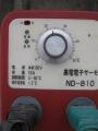 H27.3.11温床地温(12~23℃)@IMG_4388