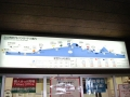 H27.4.16立山黒部アルペンルート室堂駅@IMG_2715